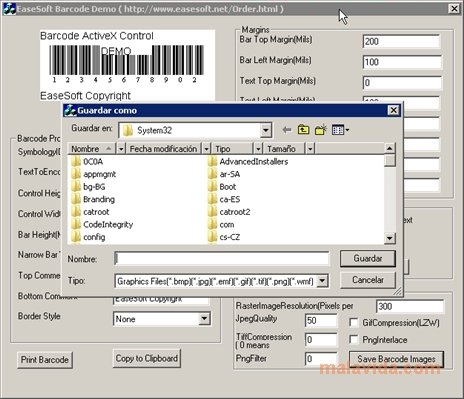 EaseSoft Barcode App Preview