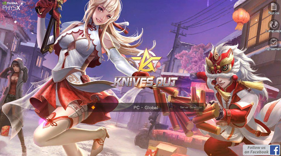 Knives Out App Preview